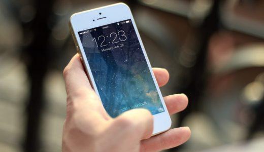 SIMフリーのiPhoneSEを格安SIMで契約してきた【月額9000円→5500円】