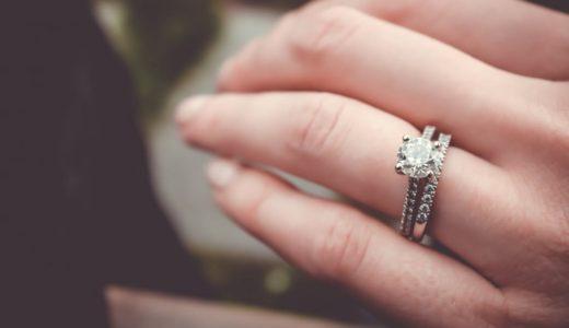 「婚約指輪は給料3ヶ月分」とかいうクソみたいな慣習やめませんか?