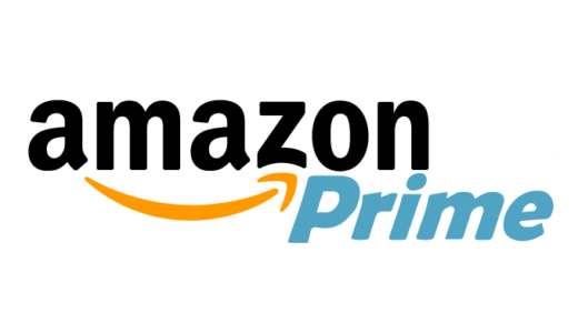 【お得すぎ!】Amazonプライムの全特典と会費について詳しく説明する