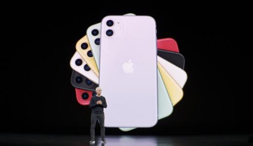 【超速報】新型iPhone11/iPhone Pro Maxの色は?薄紫・薄緑・薄黄が追加!